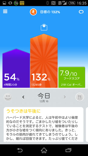 ts_up01.jpg