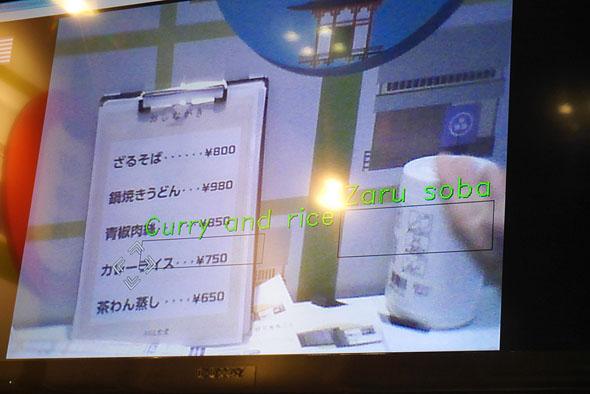 ts_KOBE_02.jpg