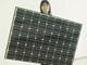 世界最軽量の太陽光パネルを採用、リフォーム向け太陽光発電システムが登場