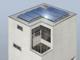 年間光熱費がおよそ3分の1に、太陽光発電システムと蓄電池を備える住宅