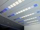 有機EL照明をビル入口に導入、LED照明では実現できない機能を活用