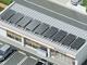 工場や倉庫の屋根にも設置可能、金属折板屋根に対応した太陽光発電システム