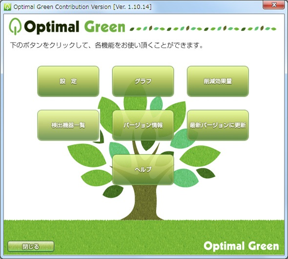 Optimal_Green_1