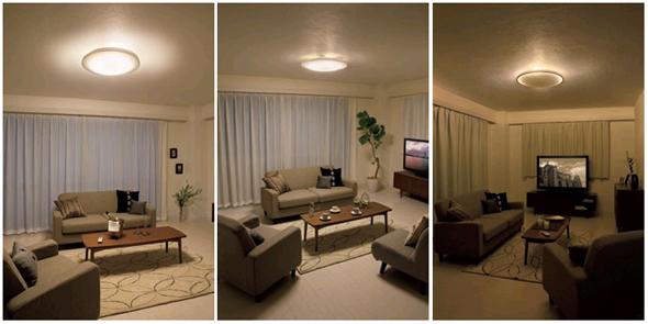 図6 3種類のモードでそれぞれ点灯させたところ、左からひろがりモード、くつろぎモード、ホームシアターモード