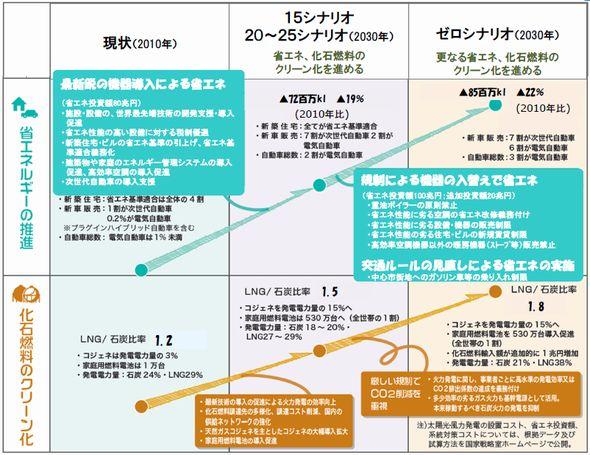energymix2.jpg