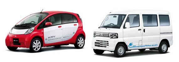 Mitsubishi_Motors_MiEV_Power_Supply_1.jpg