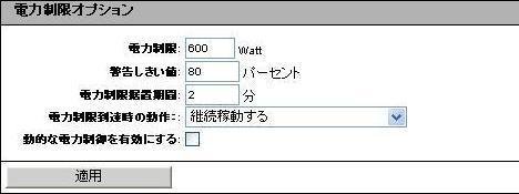 Reducing_Server_Power_2.jpg