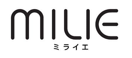 Mitsubishi_MILIE.jpg