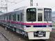 走行用電力をおよそ45%削減、京王電鉄が全車両に新制御方式を導入