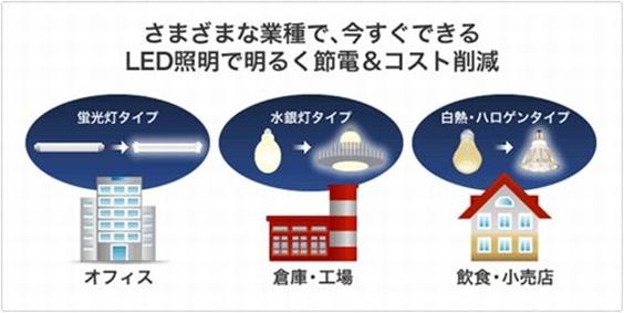 Otsuka_Shoukai_2.jpg