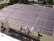 工場の屋根に断熱材を敷設、消費電力量を3万2000kWh削減