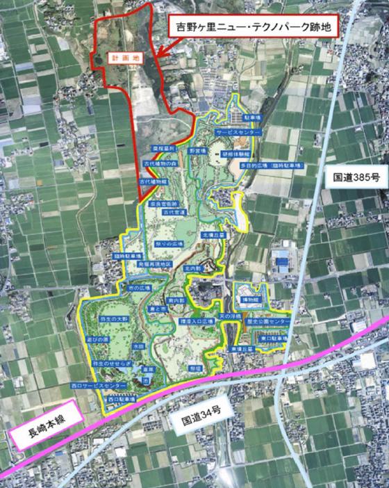 Yoshinogari_Mega_Solar_1.jpg