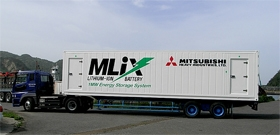 Mitsubishi_Heavy_Industries_2.jpg