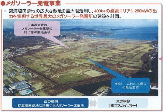 setouchi1.jpg
