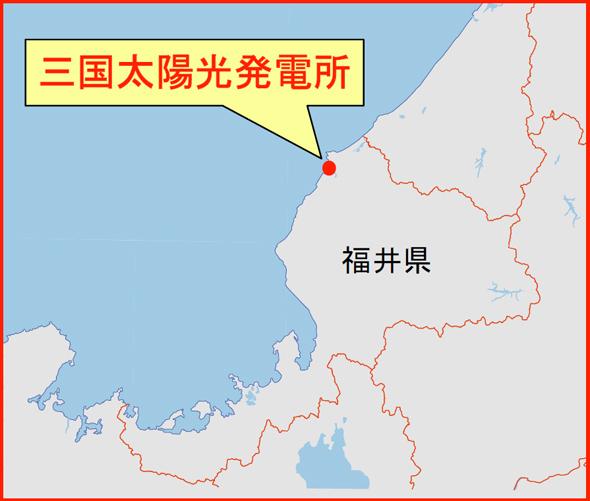Hokuriku_Elec_Megasolar_1.jpg