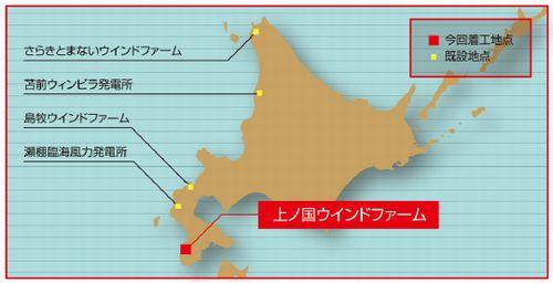 jpower_hokkaido.jpg