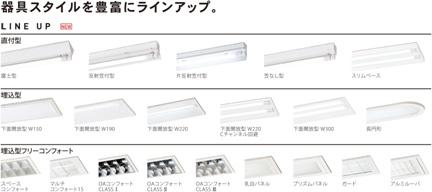 Panasonic_LED_Tube_Type_LE_2.jpg