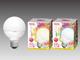色を自然に見せるボール型LED電球