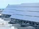 施工サービスや補償もまとめて提供、産業向け太陽光発電システム