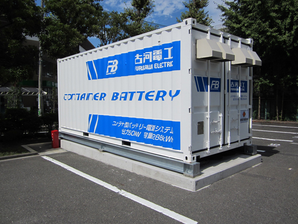 Furukawa_Electric_Lead_acid_Battery.jpg