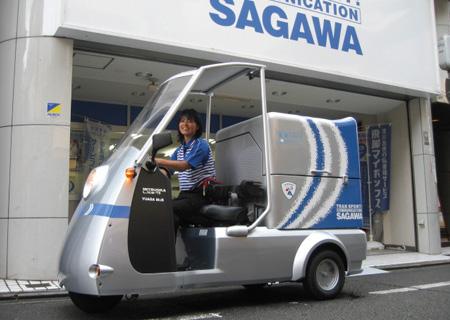 Sagawa_Express_Small_EV_2.jpg