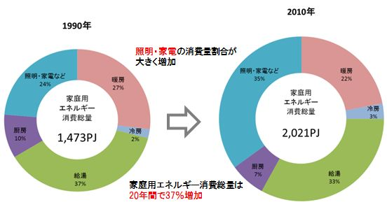 asahikasei_1_1.jpg