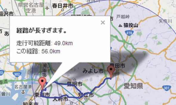 COMS_Sharing_2.jpg