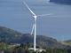 30億円を投じても元は取れる、風力発電所2カ所を買収