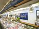 光を調整し生鮮食料品を鮮やかに、商店向けのLED照明