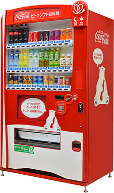 Coca_Cola_Vending_Machine_1.jpg