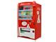 夏の試験で能力は実証済み、ピークシフト型自販機を全国に設置へ
