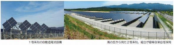 toubu_solar2.jpg