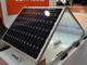 反射板で太陽光パネルに当てる光量を増大、発電量は3割向上