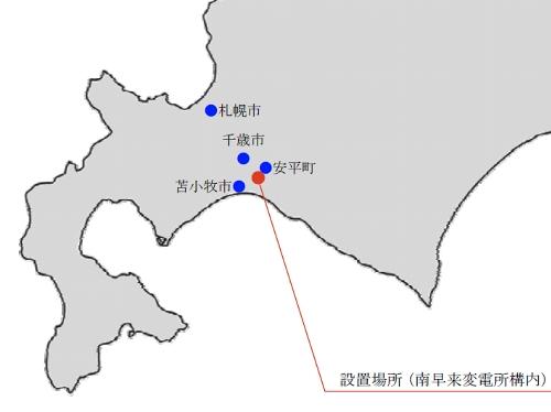 Hepco_Minami_Hayakita_Diesel_Power_Plant_1.jpg