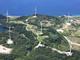 難工事が前倒しで完了、出力12MWの風力発電所が稼働開始