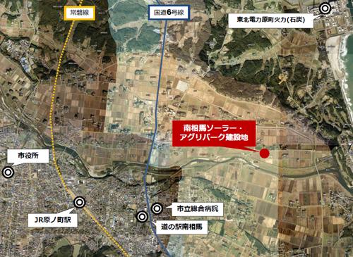 Minami_Soma_Solar_Agri_Park_1.jpg