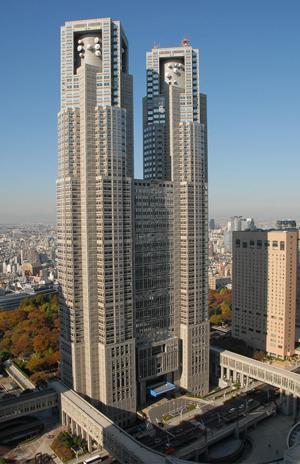 Tokyo_Metropolitan_Government_Building_1.jpg