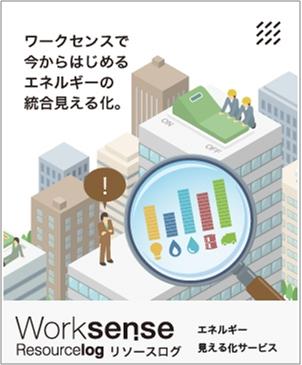 Worksense_1.jpg