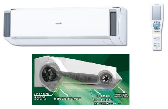 Fujitsu_General_nocria_X.jpg