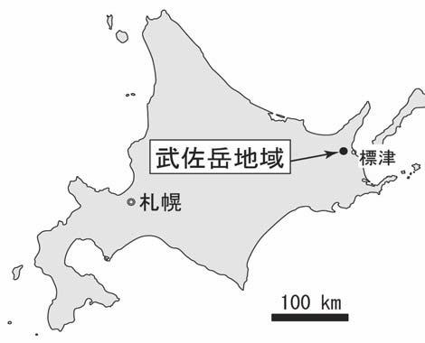 Shibetsu_Geothermal_Investigation.jpg
