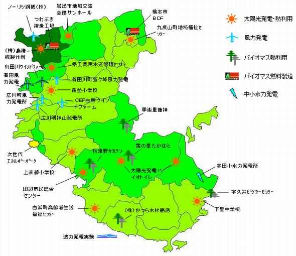 火力発電所が集まる半島に、広がり始めた風力と太陽光:日本列島エネルギー改造計画(30)和歌山