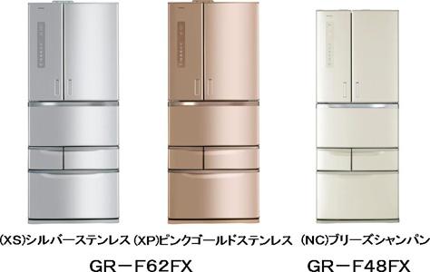 GR-F62FX_F48FX.jpg