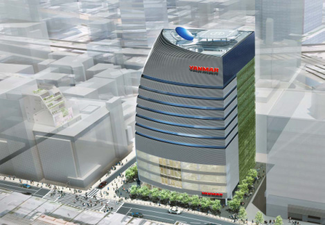 Yanmar_New_HQ_Building.jpg
