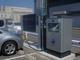 充電残量を予測し自動で急速充電器を予約、タクシー向けに実験開始