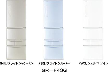 GR-F43G.jpg