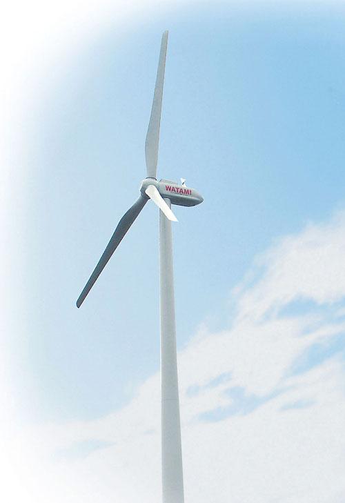 Watami_Wind_Turbine.jpg