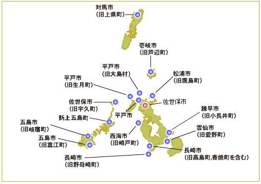 nagasaki_nedo.jpg
