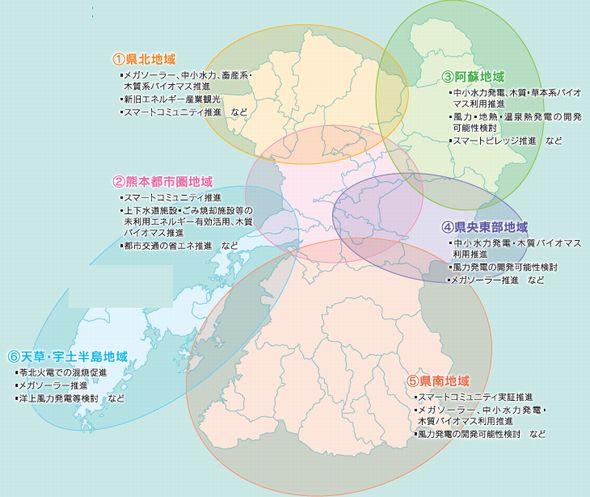 kumamoto_map.jpg
