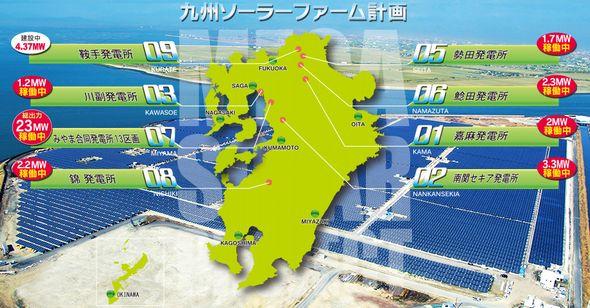 shibaura.jpg