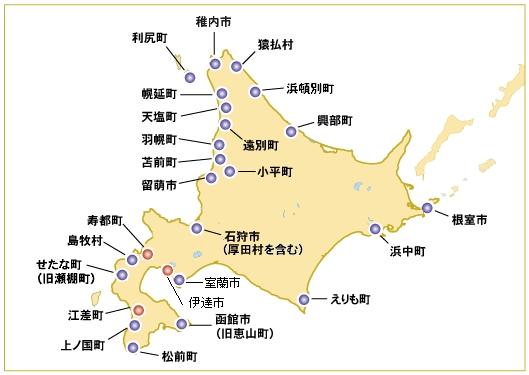 wind_hokkaido_nedo.jpg
